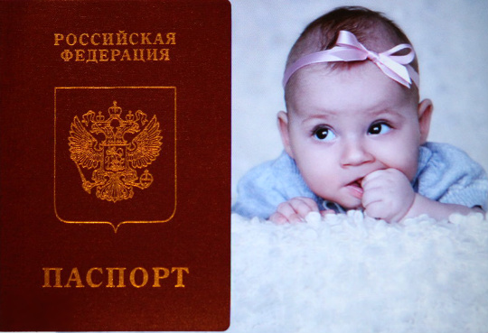 Фото детей на загранпаспорт родителя